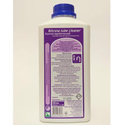 Belizna truboochistitel Lizoform 1 litr