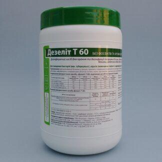 Дезелит Т 60 1 кг