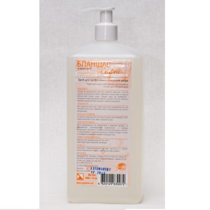 Lizoform Blanidas soft 1