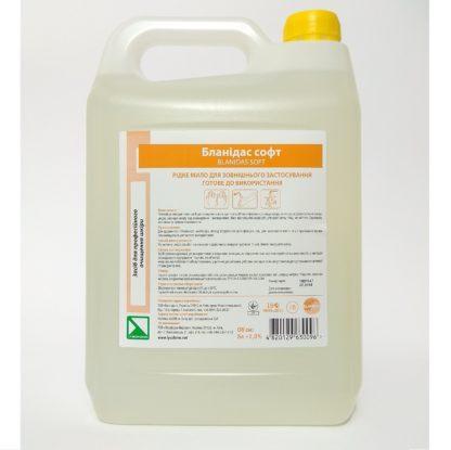 Lizoform Blanidas soft 5 litrov 1
