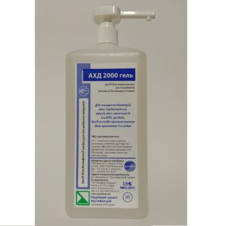 Lizoform Sredstvo dlja dezinfekcii ruk AHD 2000 gel 1000 ml