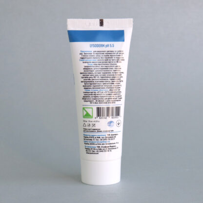 Лизодерм рН 5.5. 75мл