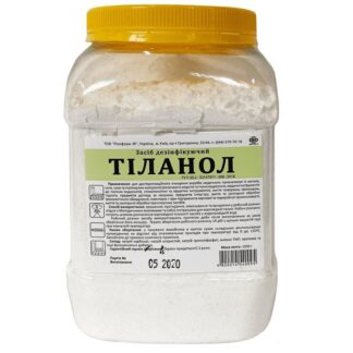 Тиланол 1 кг