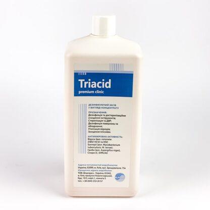 Triacid premium klinik