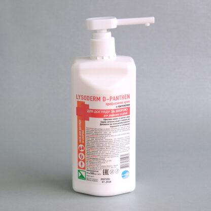 Лизодерм Д-пантен 500 мл